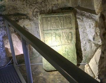 【広い地下墓地で迷子?】イムディ―ナ近く聖パウロゆかりのまちラバトで行きたい教会とカタコンベ