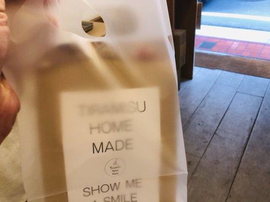 ティラミス ホームメイド (Tiramisu HomeMade)