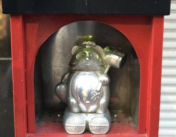 浅草おすすめ観光スポット・開運を招く『たぬき通り』浅草寺周辺老舗おすすめお土産♡