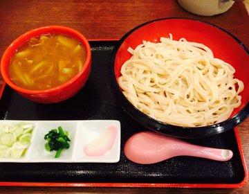 所沢NO1うどん店「涼太郎」安さと美味しさに感動!