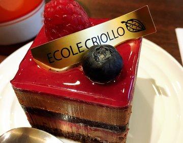 〔神戸磯上〕世界一のケーキ屋さんとおしゃべり厳禁!極上のチーズケーキと珈琲が味わえるお店♡