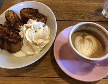 田原町お勧め2店舗・お洒落でフレンチトーストと珈琲の美味しいカフェ
