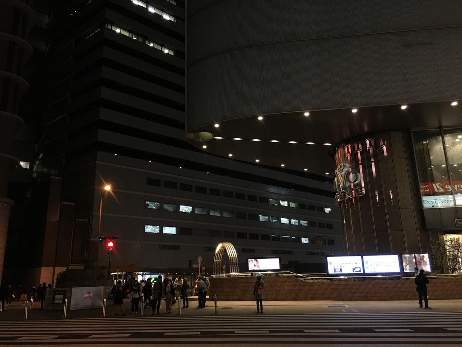 梅田(阪急百貨店前)/阪急バス