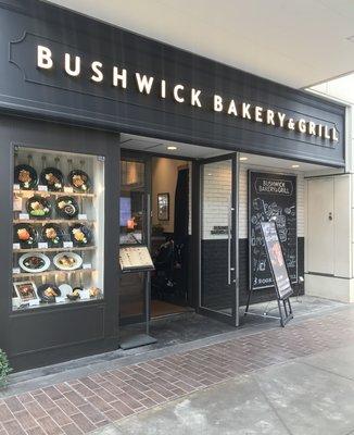 ブッシュウィック べーカリー&グリル たまプラーザ店