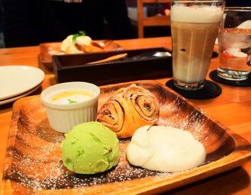 【夜・コスパ】選べるスイーツとドリンクで800円!デートにおすすめ!深夜まであいている大阪の夜カフェ