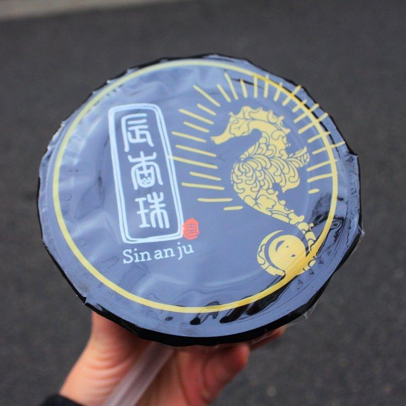 辰杏珠 心斎橋店