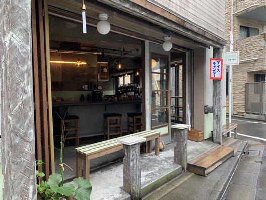 Saten (サテン)