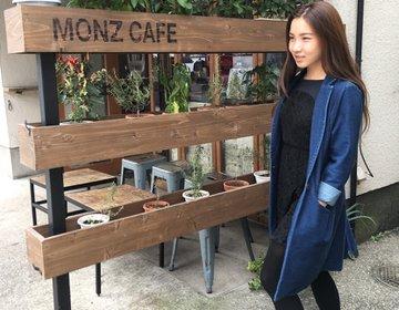 門前仲町おしゃれカフェ『MONZ CAFE』駅から徒歩2分の美味しい珈琲店