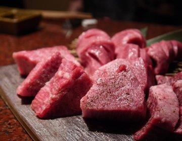 【肉食女子必見!】銀座のおいしい焼肉店!2連発!