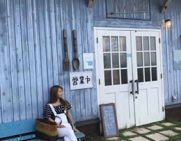 糸島・カレーとパン詰めグラタンでホッコリ癒されに。