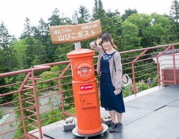 岐阜県「新穂高ロープーウェイ」から北アルプスの絶景を見よう!日本唯一の2階建てゴンドラ♡