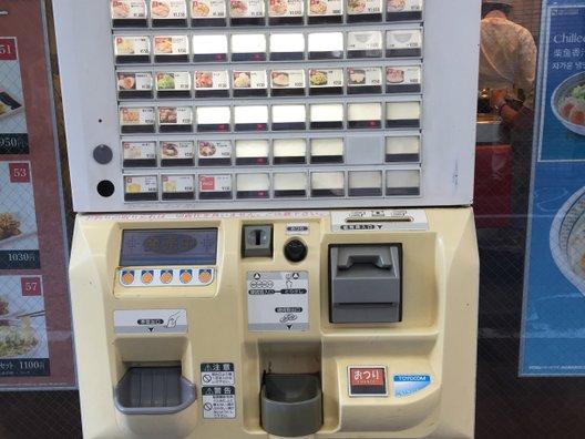 どうとんぼり神座 渋谷店
