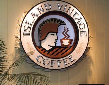 表参道でオシャレなハワイアンコーヒーを飲むなら「ISLAND VINTAGE COFEE」