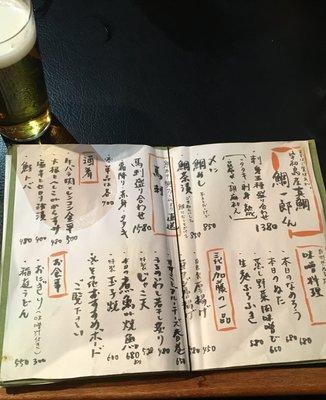 三代目 ぬる燗 加藤 田町店