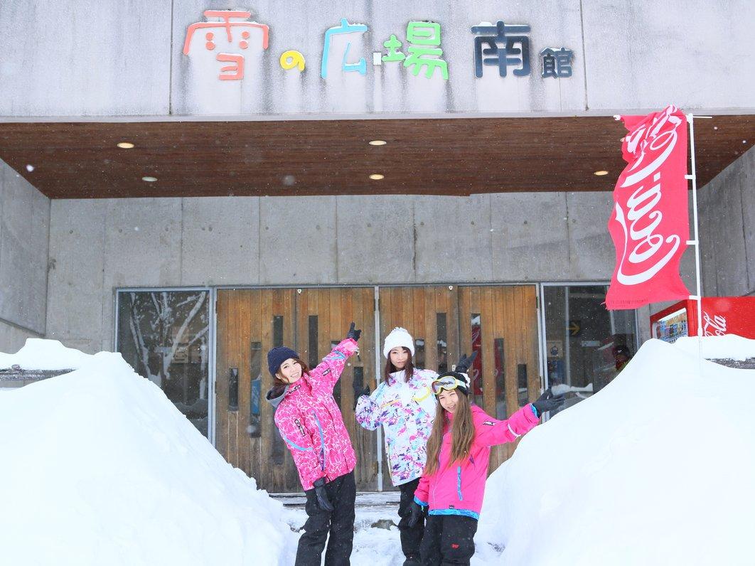 栂池雪の広場