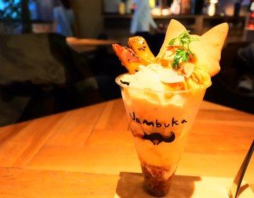 【チーズに恋する】天王寺でカフェに行くならおしゃれで可愛い北海道チーズ専門店へ行こう♡