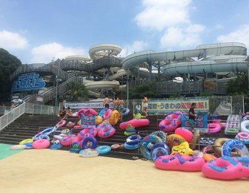 【世界遺産のプール!?】都内最大級としまえんプールで夏の想い出を作ろう♫