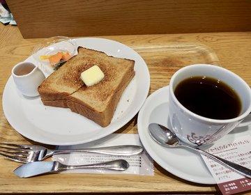 桜木町駅徒歩10秒!コンセントのある電源カフェで本格的なコーヒーとおいしいトーストを。