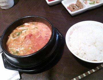 新大久保で激辛ランチ韓国料理〜カラフルなアイスショップ!おでかけ食べ歩きにおすすめ!