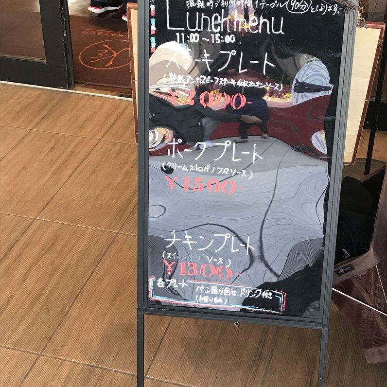 メゾンカイザー 幕張店