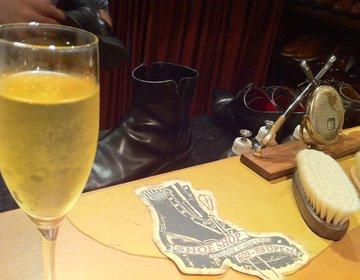 【青山・大人の男のプラン】靴磨きから今話題の文房具カフェへ