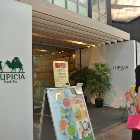 ルピシア 京都寺町三条店