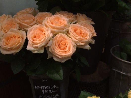青山フラワーマーケット アトレ松戸店