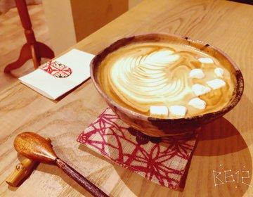【本当は秘密にしておきたい】京都・河原町でデートで使える隠れ家的おしゃれ夜カフェ3選