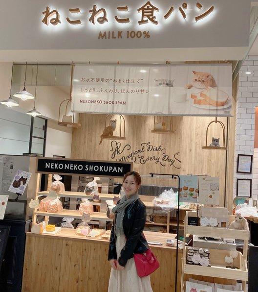 ねこねこ食パン イトーヨーカドー大森店