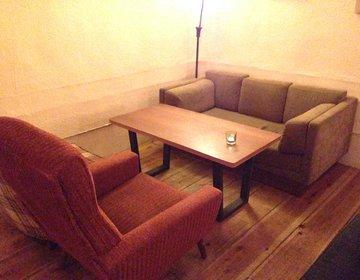 ソファでのんびりできる新宿や渋谷のカフェ3選【女子会・デート向け】