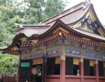 """【群馬旅】全国でも珍しい""""下り参道""""がある神社です♪社殿には豪華な彫刻も!「一之宮貫前神社」"""