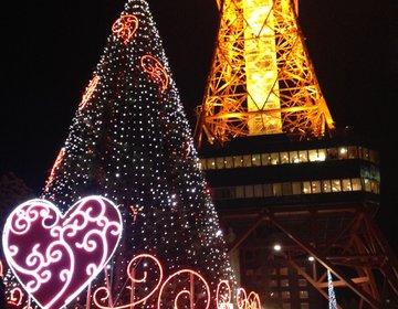 【札幌・大通】オシャレな雑貨&カフェめぐり♪イルミネーションがキレイな大通公園を夜のおさんぽ☆