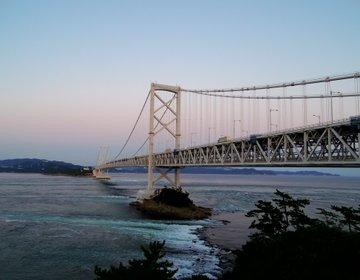 残念すぎてリベンジしたい「徳島県・鳴門で渦潮を見るツアー」