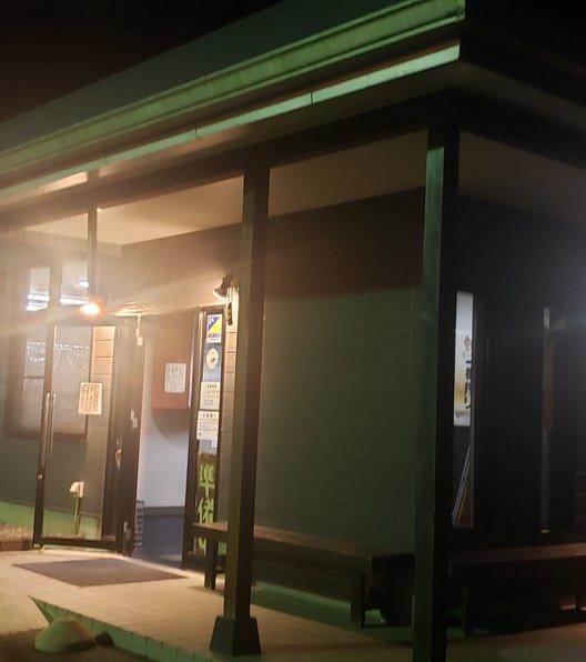 蔵八 鹿沼店