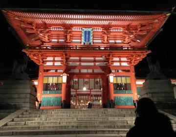 【怖いもの好き必見!!】京都の夜デートは伏見稲荷大社で!暗すぎる、怖すぎる、楽しすぎる!!
