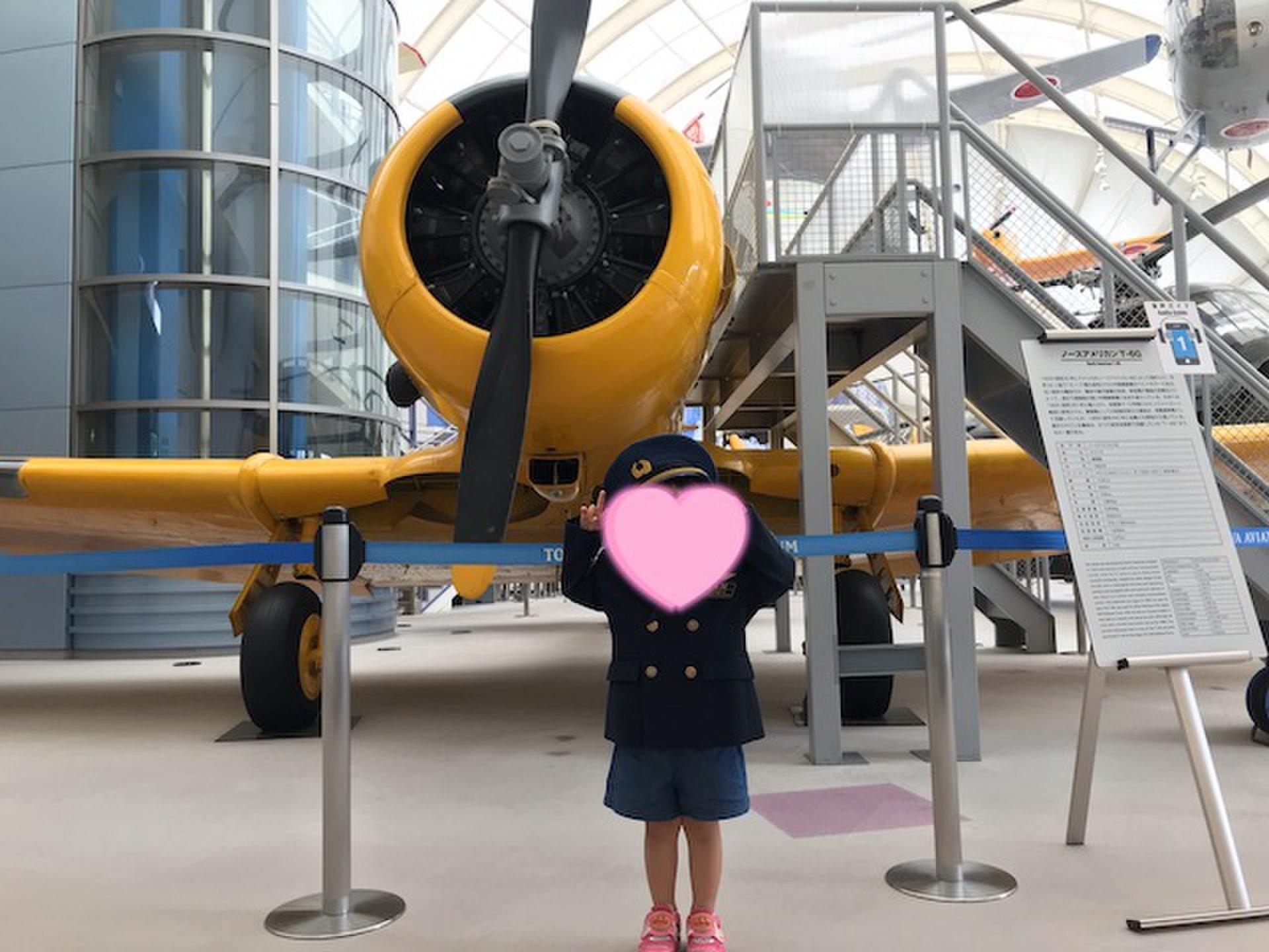 子連れファミリーは行かなきゃソン!子どもも大人も楽しめる所沢・航空記念公園とおすすめランチ