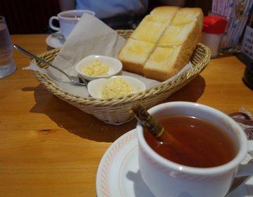 コメダ珈琲のモーニングはやっぱり美味しくて安い。朝からまったりモーニングはいかが?名古屋でモーニング