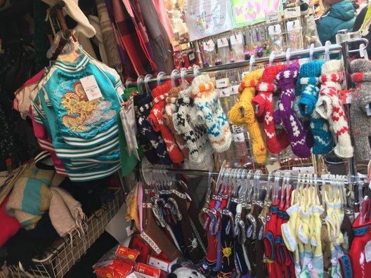 外丸繊維工業株式会社市場通り店