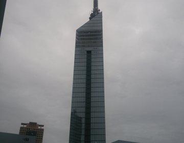 北キツネの大好物からの福岡タワーで絶景を見るプラン!