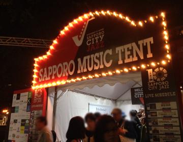 【札幌 夏の大通公園】お酒を片手にjazzに酔いしれる♪サッポロ・シティ・ジャズ♪ムード満点な夜を☆
