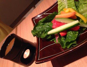 《ママ友》と行ける《新宿》ランチ♡バーニャカウダー食べ放題➕ドリンク飲み放題付き