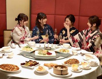 ワンランク上の【大人女子会】ホテルの個室で上品な中華の食べ放題を満喫♡︎