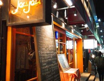 コリドー通りの素敵なカジュアルフレンチ料理「ビストロjeujeu 銀座コリドー店 」