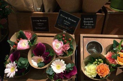 青山フラワーマーケットボックスヒル松戸店