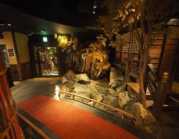京都の自然が渋谷で楽しめる♡海鮮居酒屋「清流 初つぼみ」