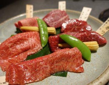 【六本木】駅から近いおいしい焼肉、個室デート!芸能人も訪れるおすすめ焼肉屋さん!お肉絶品