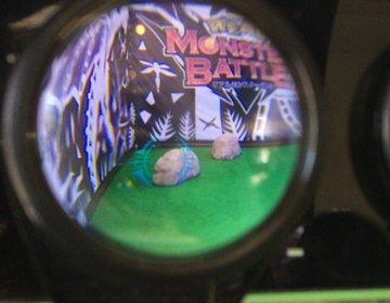 AR技術で実現する不思議な世界へ!モンスターと闘えちゃうVRゲームセンター