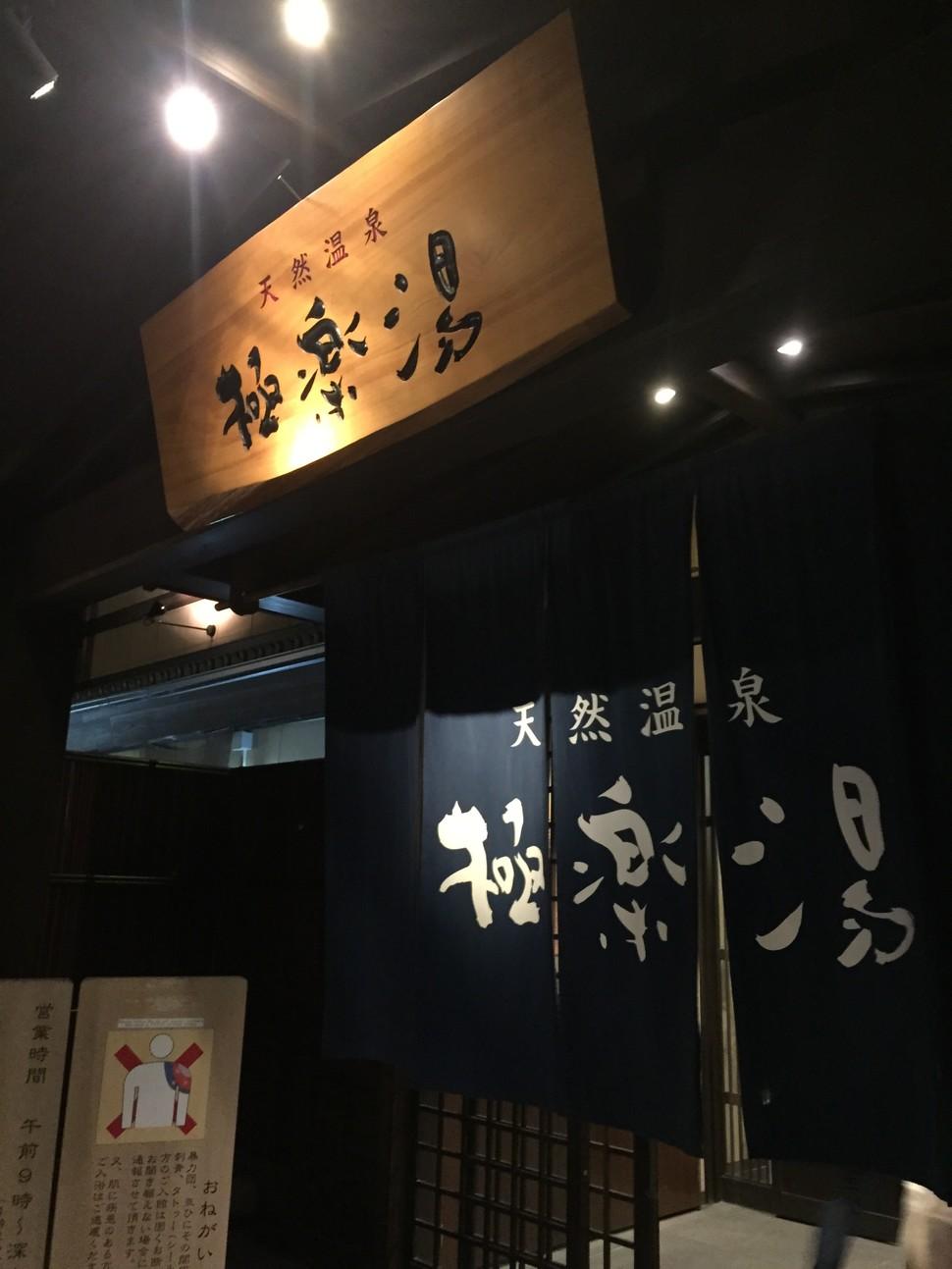 三島 デート レストラン   -