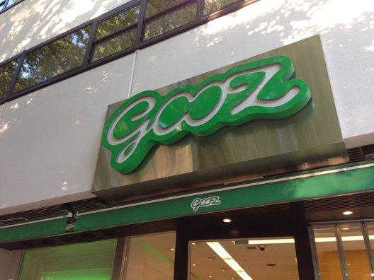 gooz 神奈川県庁前店