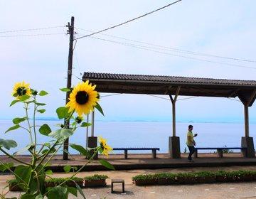 【夏休みにおすすめ!】海と無人駅がまるで絵画のよう!一度は訪れて見たい美しい無人駅!【青春編】